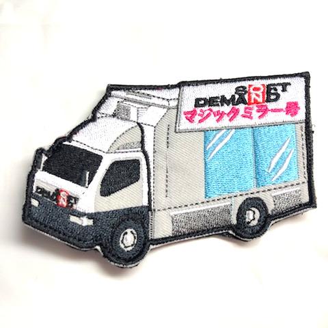 N9-41